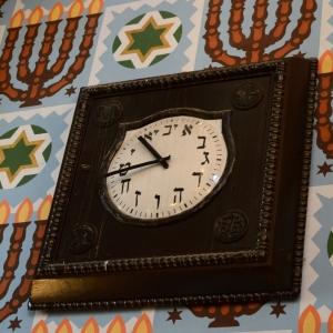 Hodiny v hebrejštině.